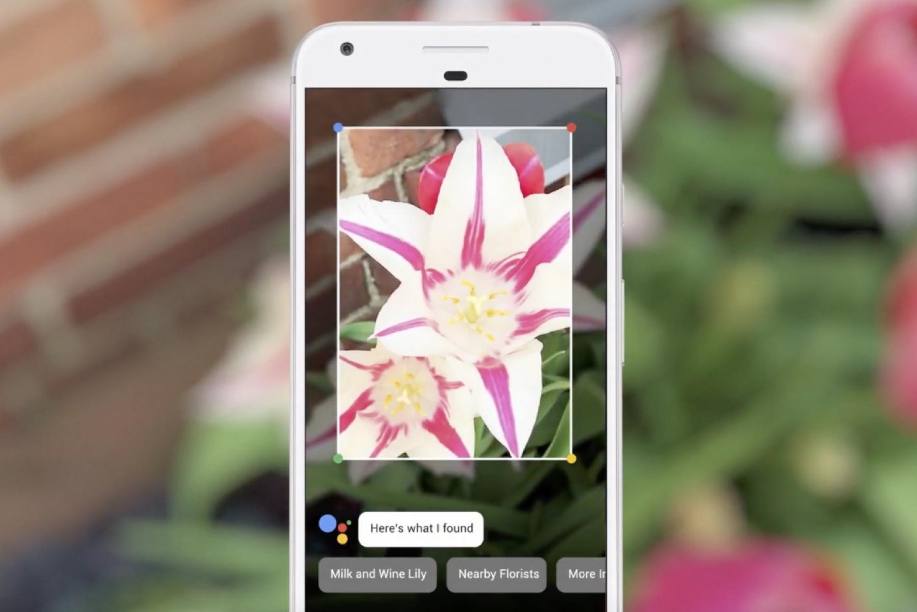 artificial intelligence google tool lens