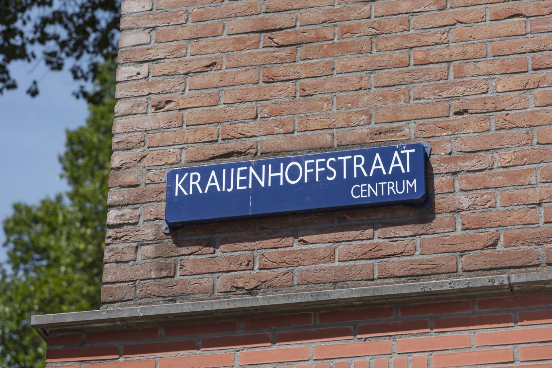 Rent office space Kraijenhoffstraat 137a, Amsterdam (4)