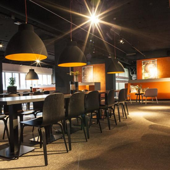workplace social heart rent orange utrecht leidseveer