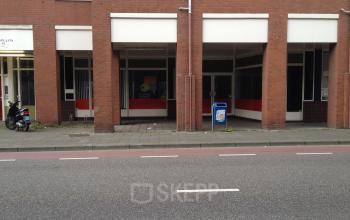 buitenzijde kantoorgebouw vlaardingen huur kantoorruimte