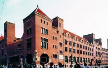 Beurs van Berlage - Amsterdam Centrum